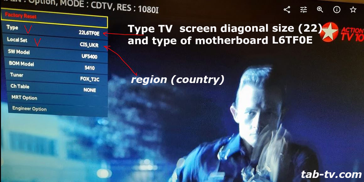 change typy and region on TV samsung